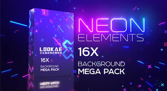 4K视频素材-16组霓虹发光图形背景循环动画 Neon Elements Background Pack